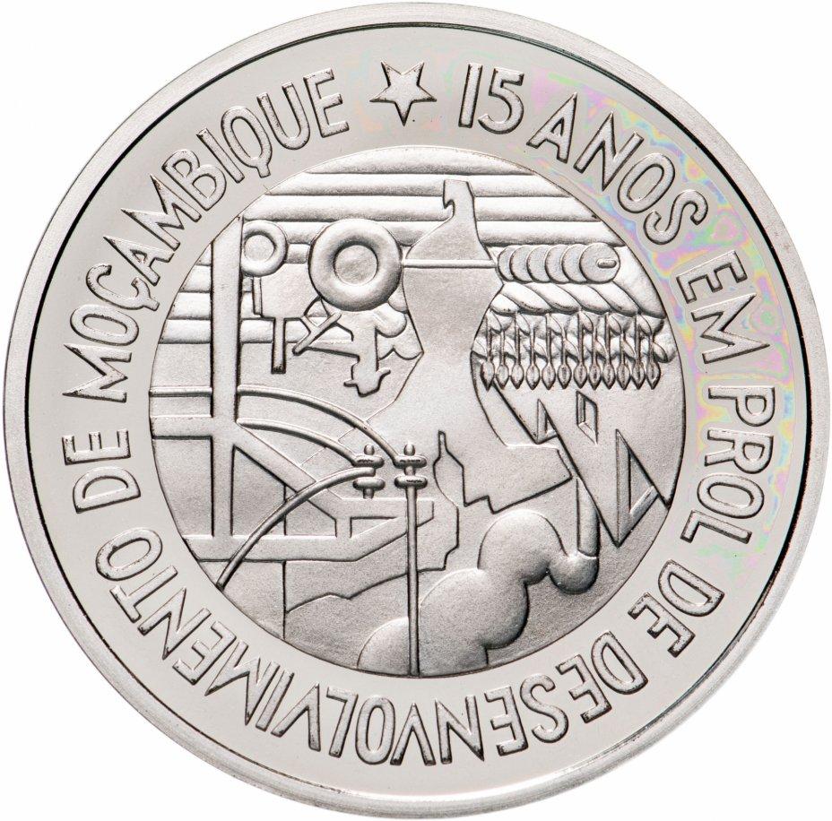 """купить Медаль настольная """"15 лет независимости Мозамбик"""" в капсуле и футляре, сплав металла, Мозамбик, 1990 г."""