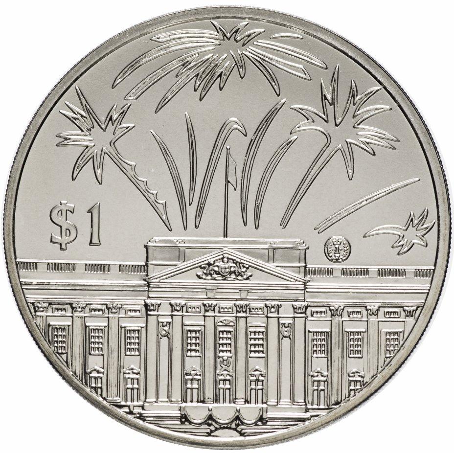 """купить Восточные Карибы 1 доллар 2002 """"50 лет коронации Королевы Елизаветы II"""""""