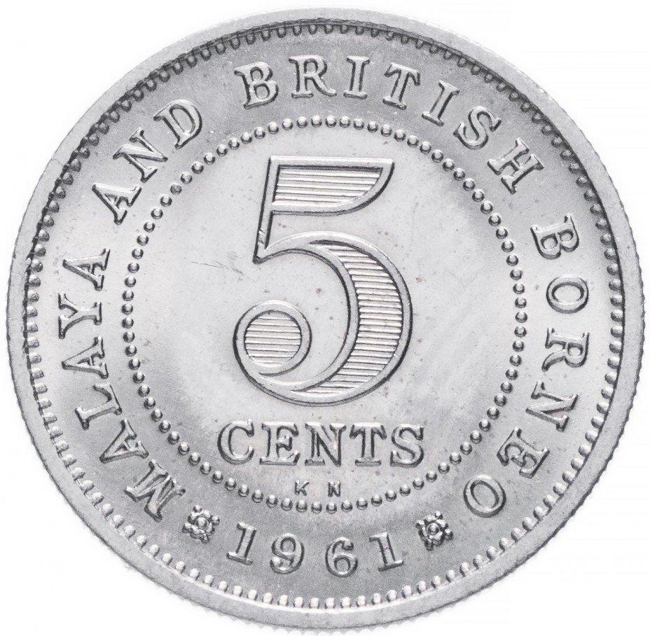 купить Малайя и Британское Борнео 5 центов 1961 KN