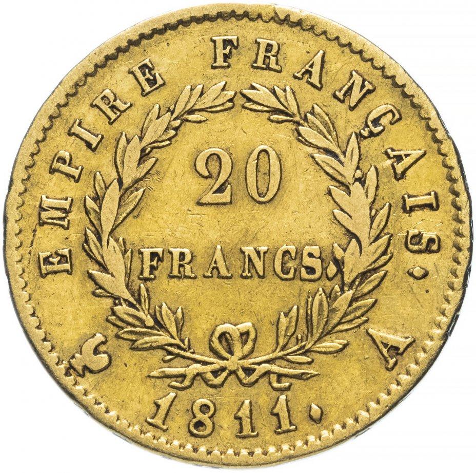 купить 20 франков (francs) 1811