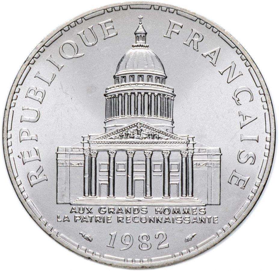 купить Франция 100 франков 1982