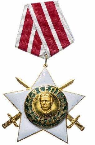 купить Болгария Орден 9 сентября с мечами 2 степень на колодке ( Тип 2)