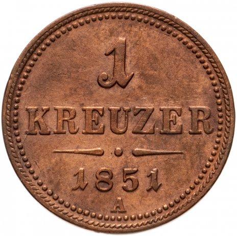 купить Австрия 1крейцер 1851 А