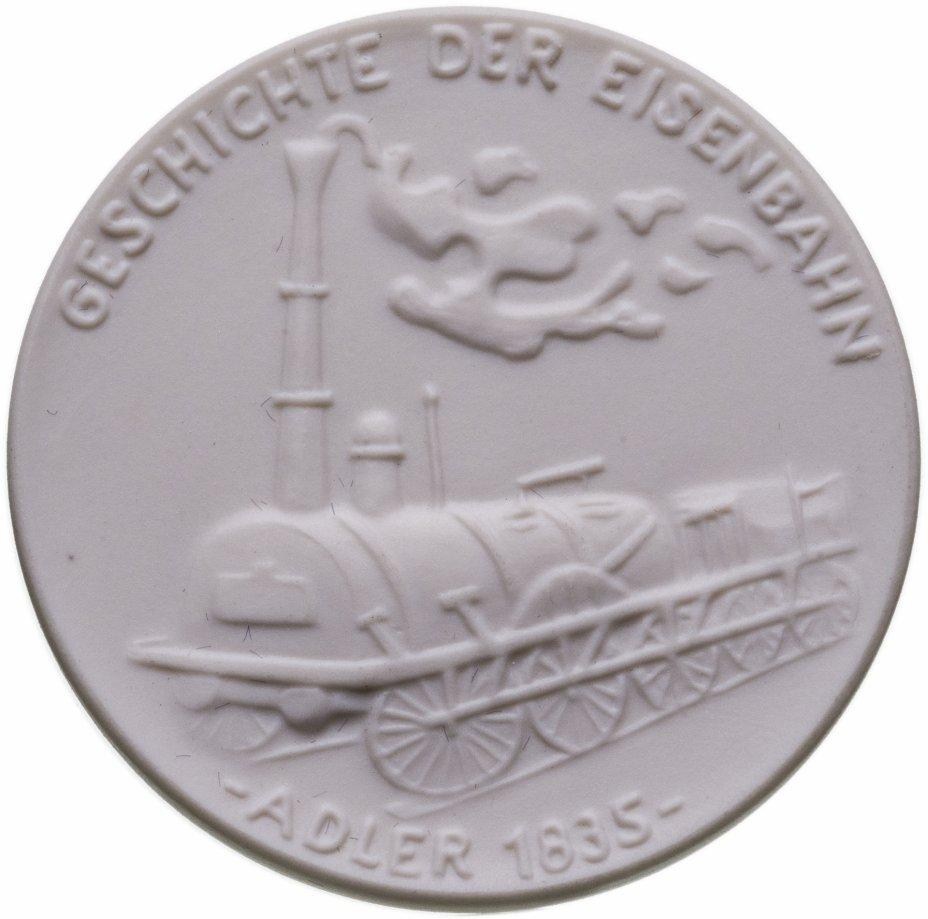 """купить Медаль из мейсенского фарфора """"Первый паровоз Adler 1835"""", Германия, 2010"""