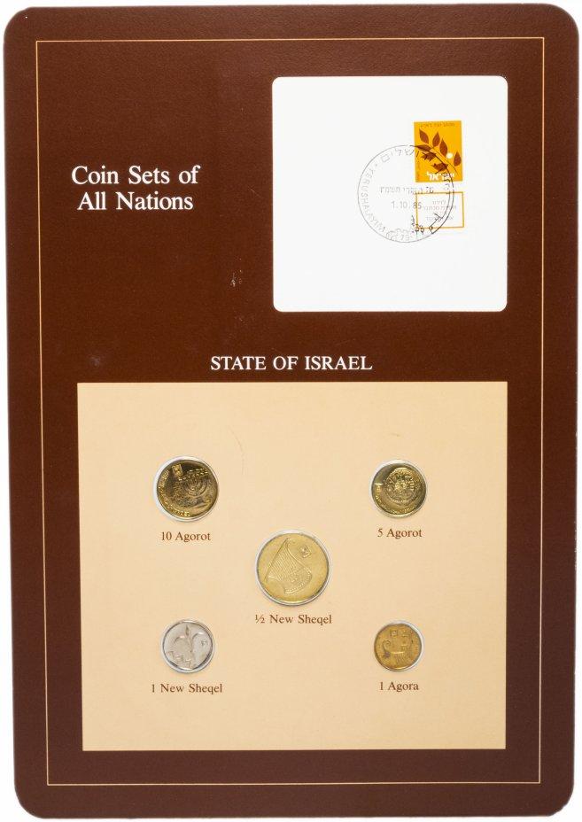 """купить Серия """"Наборы монет всех стран мира"""" - Израиль (набор из 5 монет и 1 марки в буклете)"""