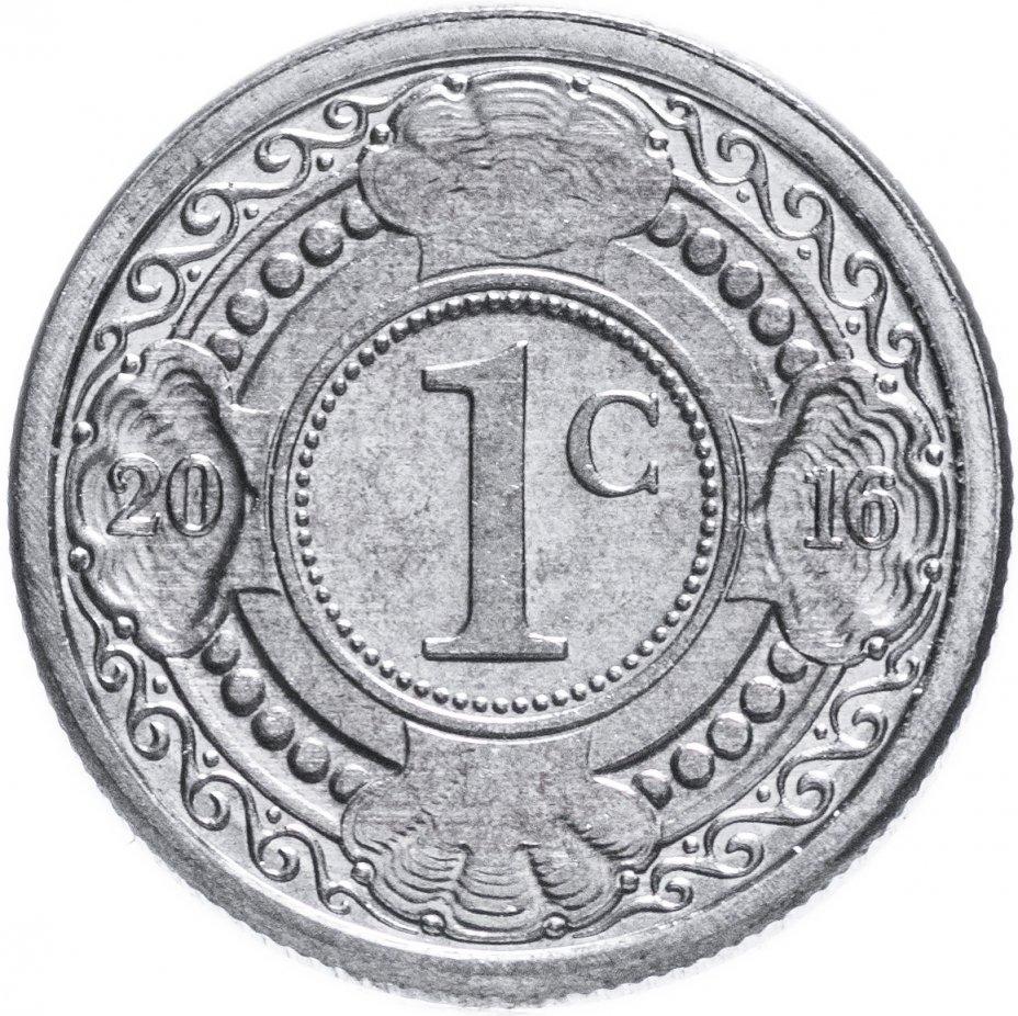 купить Нидерландские Антильские острова 1 цент (cent) 2016