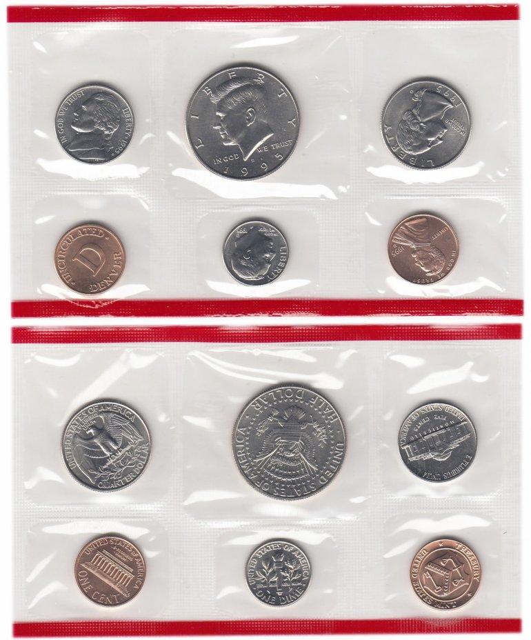 купить США годовой набор 1995 D (5 монет+жетон)