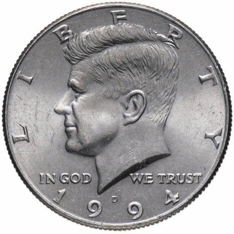 купить США 50 центов (1/2 доллара, half dollar) 1994 D Kennedy Half Dollar (Кеннеди)