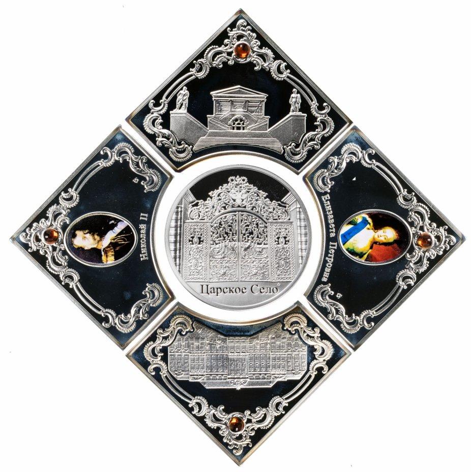 """купить Остров Ниуэ 2 доллара набор из 5 монет 2012 """"Царское село"""",  в футляре с сертификатом"""