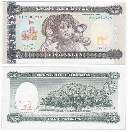 купить Эритрея 5 накфа 1997