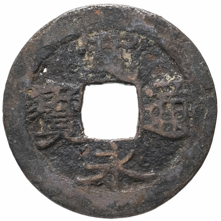 "купить Япония, Kan Ei Tsu Ho, ""Старая"" Канъэй цухо, 1 мон 1639-40"