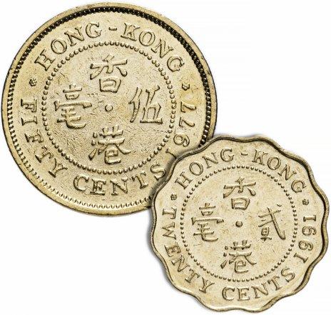 купить Гонконг набор монет 1977-1991 (2 шт)