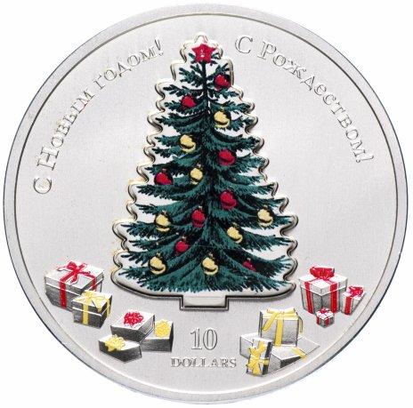 """купить Науру 10 долларов 2007 """"Новогодняя ёлка"""" монета-трансформер"""