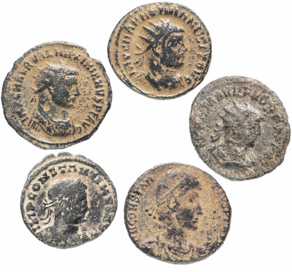 купить 5 монет Римской империи III-V вв (состояние F-VF)