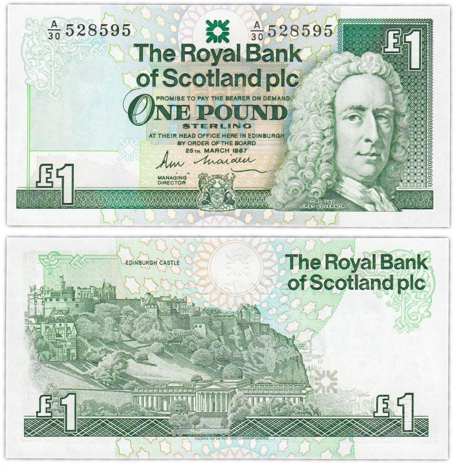 купить Шотландия 1 фунт 1987 (Pick 346а)
