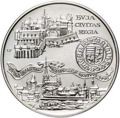 купить Венгрия 500 форинтов (forint) 1990 Король Матиас Хуньяди - 500 лет со дня смерти 1490-1990