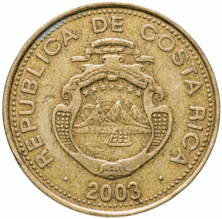 купить Коста-Рика 500 колонов (colones) 2003-2005, случайная дата