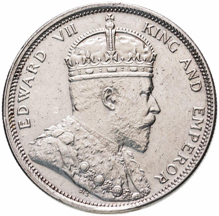 купить Стрейтс Сетлментс 1 доллар (dollar) 1904