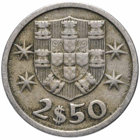 купить Португалия 2,5 эскудо (escudos) 1963-1985, случайная дата