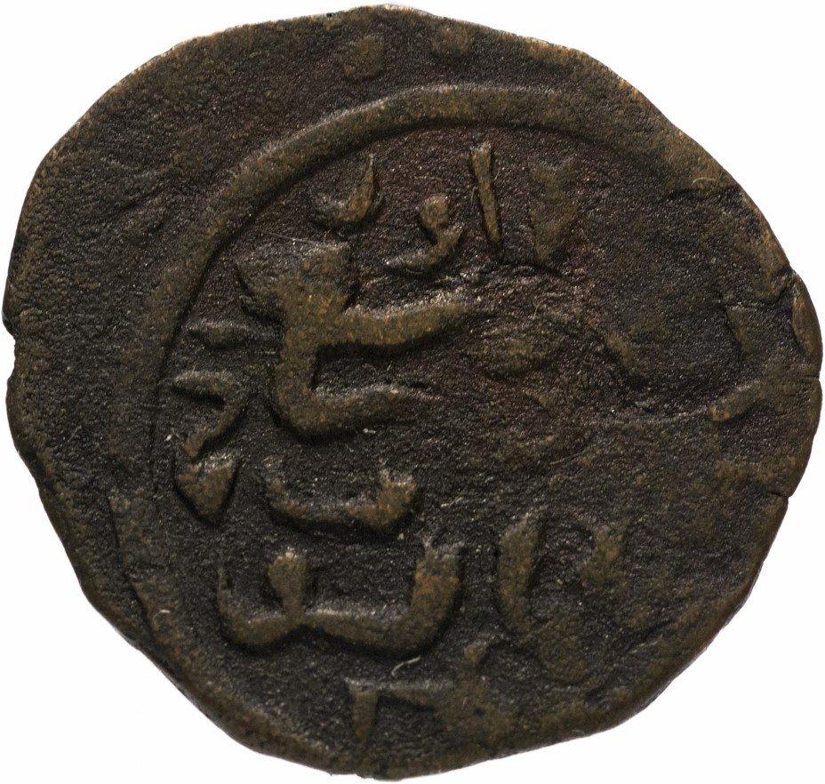 купить Пул чекан Сарая 726г.х.
