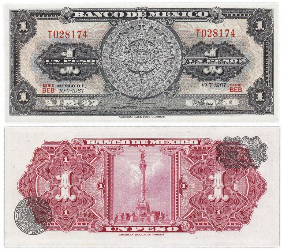 купить Мексика 1 песо 1967 (Pick 59j)