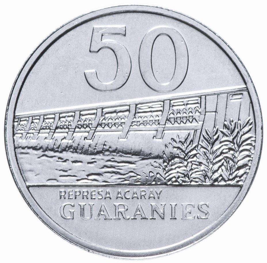 купить Парагвай 50 гуарани 2016