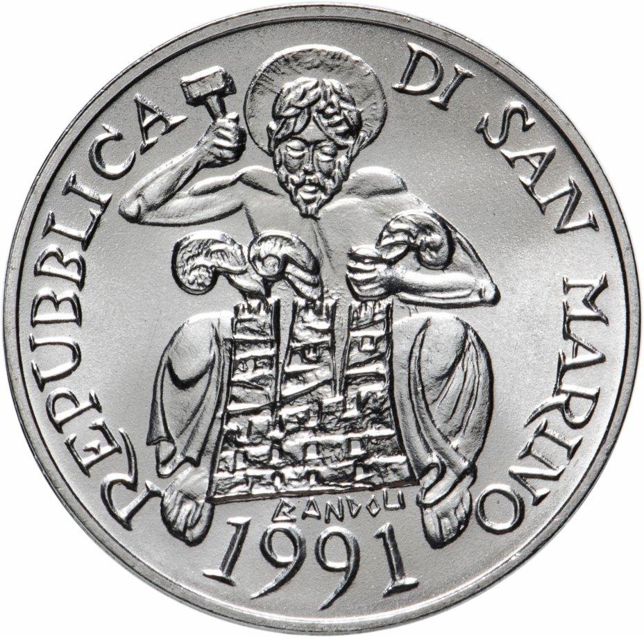 """купить Сан-Марино 500 лир (lire) 1991 """"XXV летние Олимпийские Игры, Барселона 1992"""""""