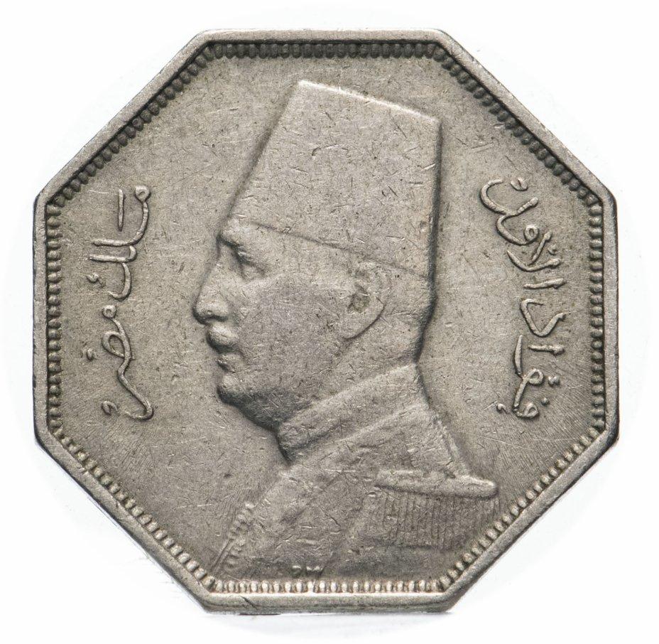 купить Египет 2 1/2 мильима 1933