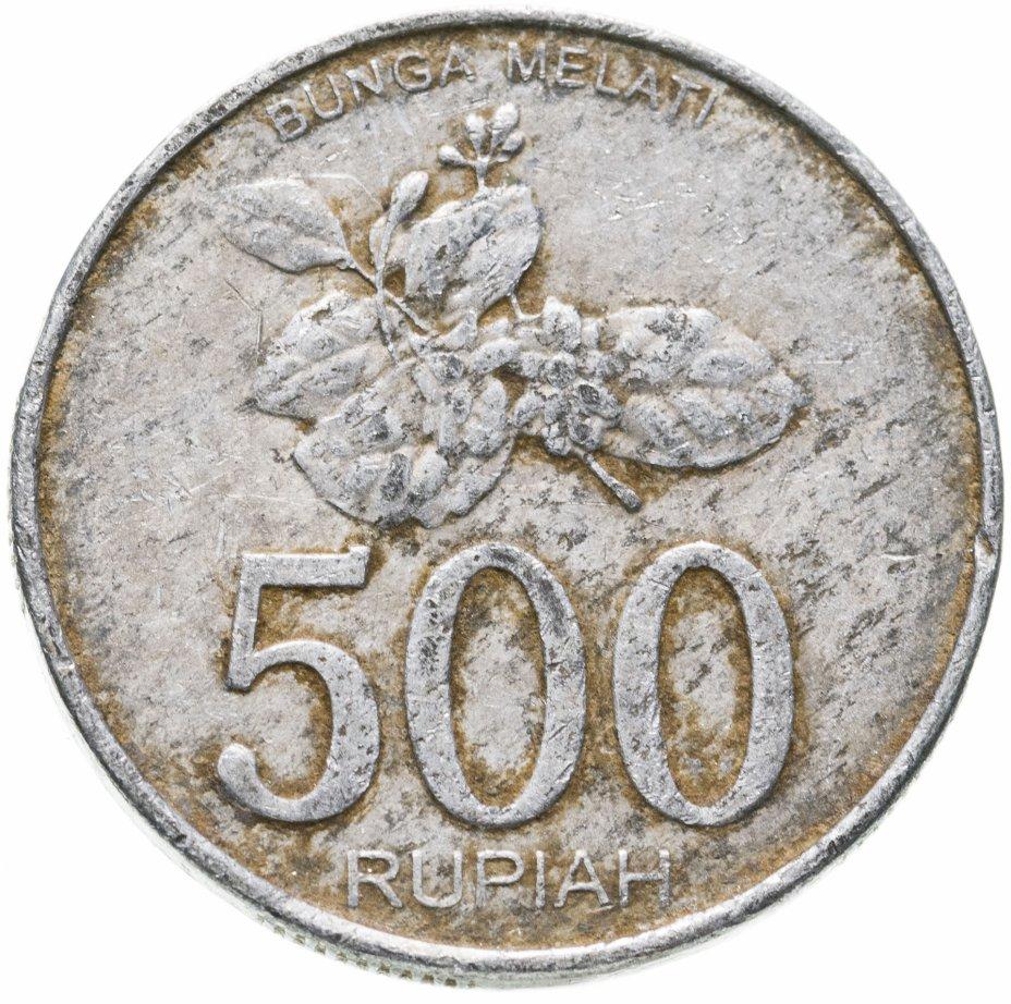 купить Индонезия 500 рупий 2003