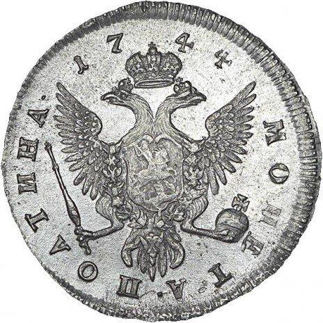 купить полтина 1744 года ММД