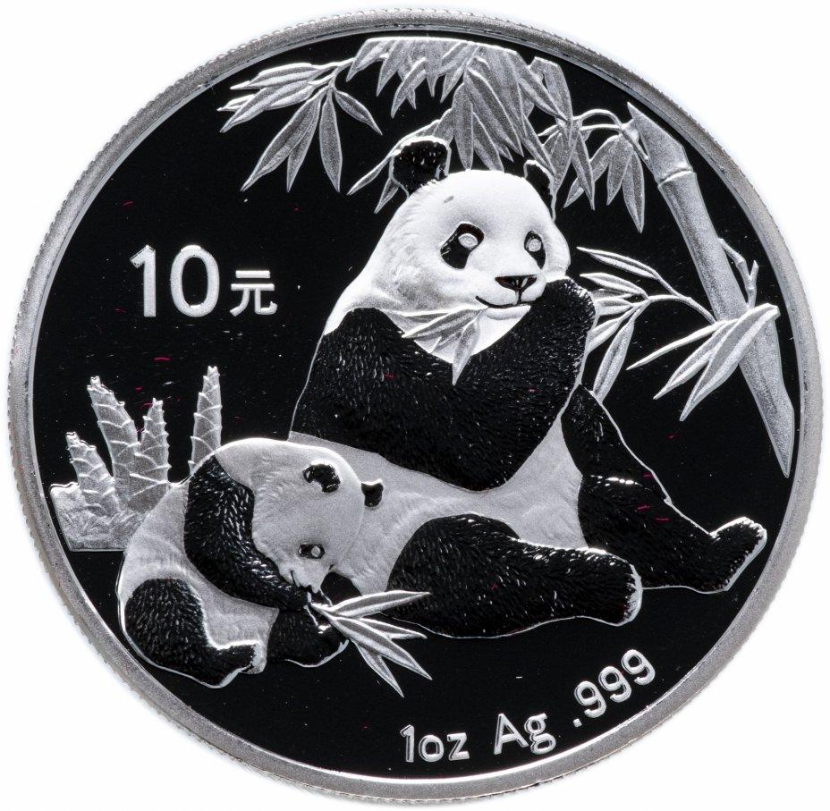"""купить Китай 10 юаней 2007 """"Панда"""" в футляре, с сертификатом"""
