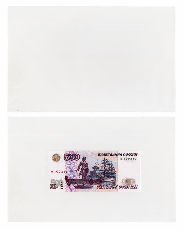 купить Холдер для банкнот (Китай) 170х270мм