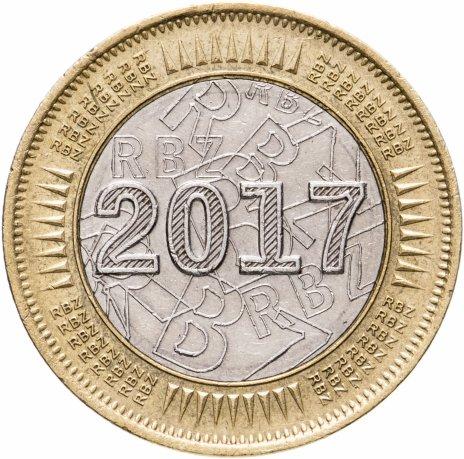 купить Зимбабве 1 доллар 2017
