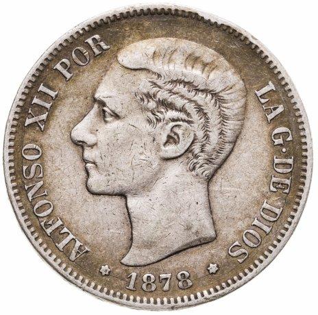 """купить Испания 5 песет (pesetas) 1878 EM M знак монетного двора: """"EM M"""" - J.Escosura, M.Morejón"""