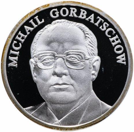 """купить Жетон """"Михаил Горбачев"""""""