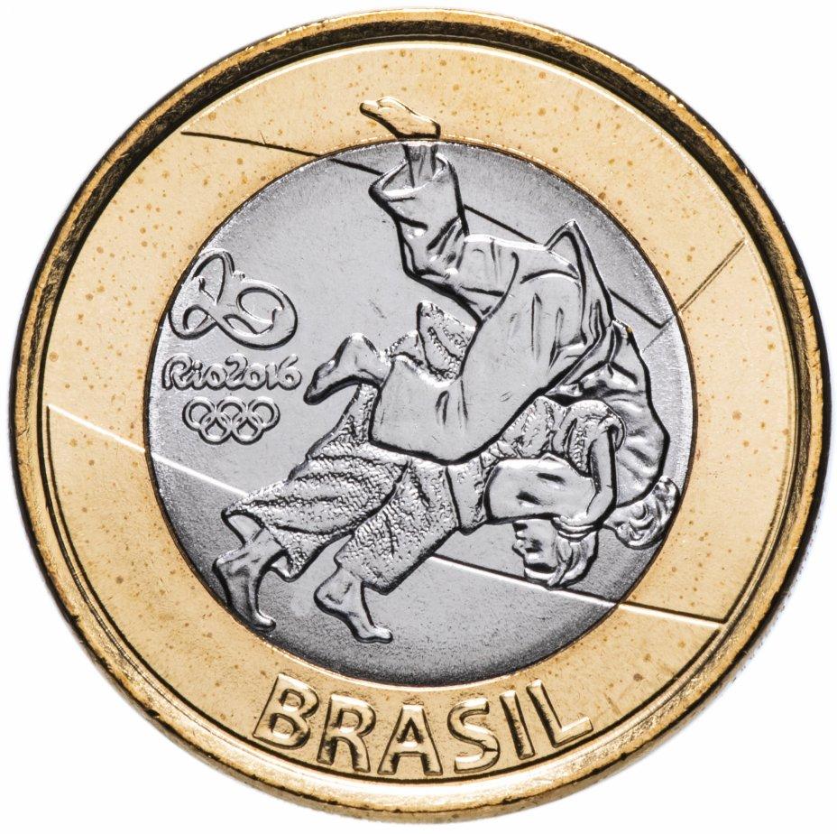 """купить Бразилия 1 real (реал) 2015 """"XXXI летние Олимпийские Игры, Рио-де-Жанейро 2016 judo (дзюдо)"""""""