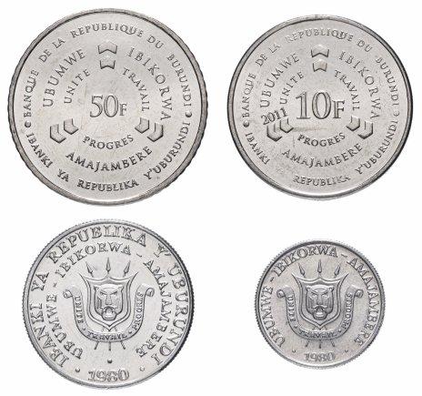 купить Бурунди набор монет 1980-2011 (4 штуки)