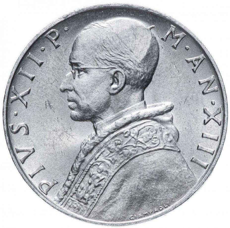 купить Ватикан 10 лир 1951