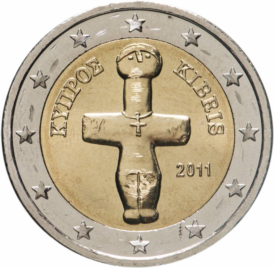купить Кипр 2 евро 2011 обычная
