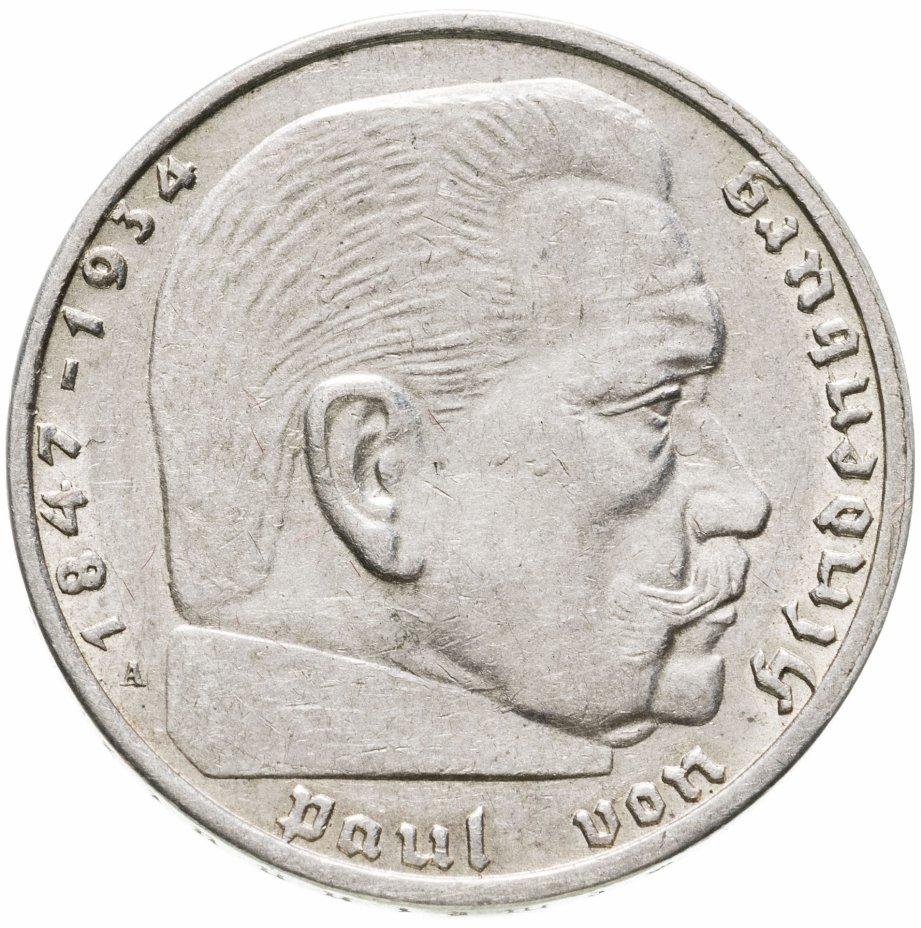 купить Германия, Третий рейх 2 рейхсмарки (reichsmark) 1939