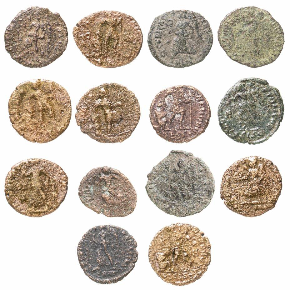 купить Римская империя, Валент, 364-378 годы, нуммий. (14 Монет)