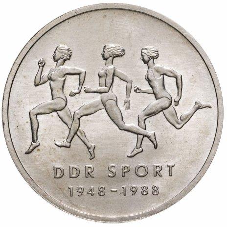 """купить Германия (ГДР) 10марок (mark) 1988 """"40 лет Союзу физкультуры и спорта"""""""