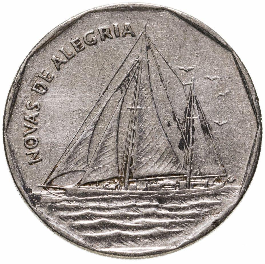 """купить Кабо-Верде 20 эскудо (escudos) 1994 """"Корабли - Novas de Alegria"""""""