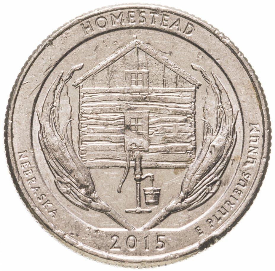 """купить США 1/4 доллара (25 центов, квотер) 2015 """"Национальный монумент Хоумстед"""" (26-й парк)"""