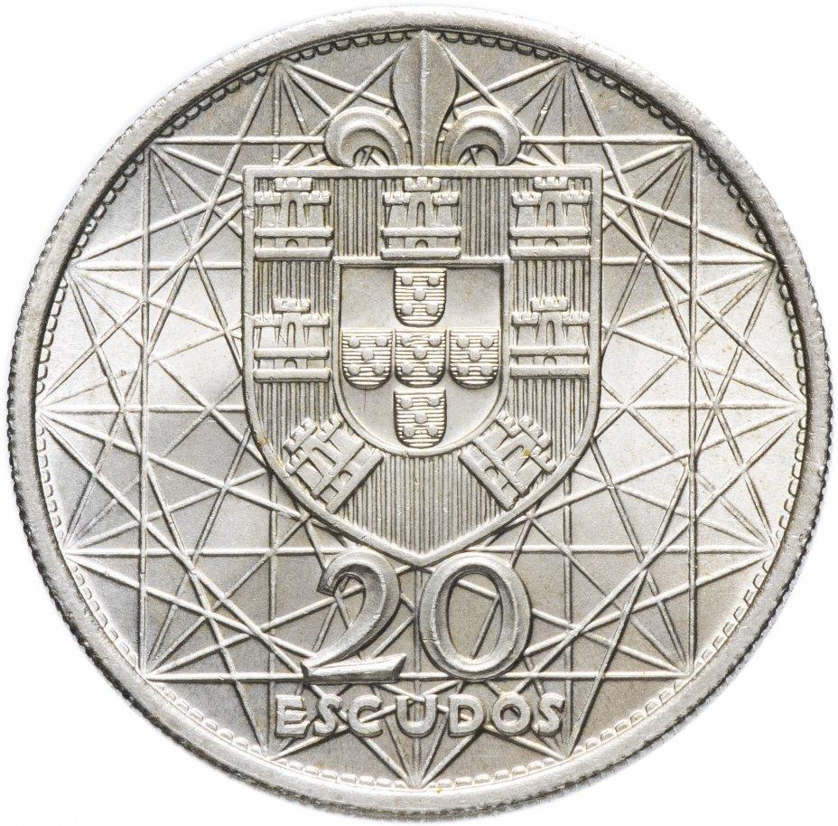 """купить Португалия 20 эскудо (escudos) 1966 """"Открытие моста Антониу Салазара"""""""