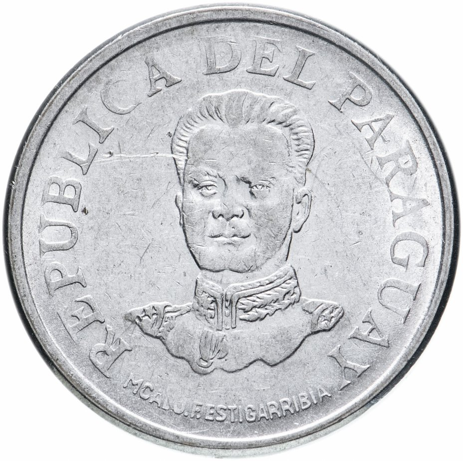 купить Парагвай 50 гуарани (guaranies) 1975