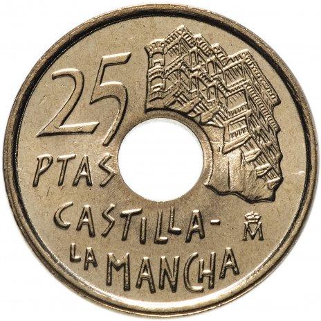 """купить Испания 25 песет (pesetas, ptas) 1996 """"Кастилия - Ла-Манча"""""""