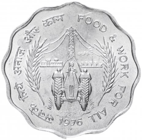 """купить Индия 10 пайс (paise) 1976 """"ФАО"""""""