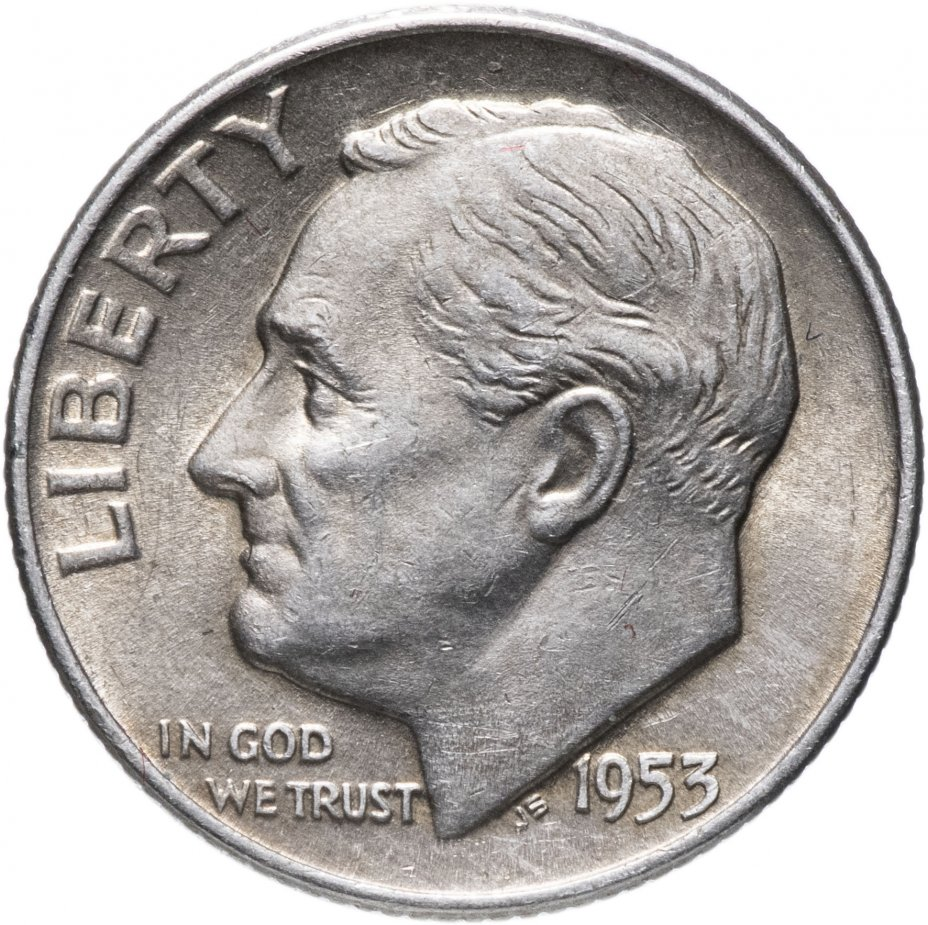 купить США 10 центов (дайм, one dime) 1953 Silver Roosevelt Dime (Рузвельт) D