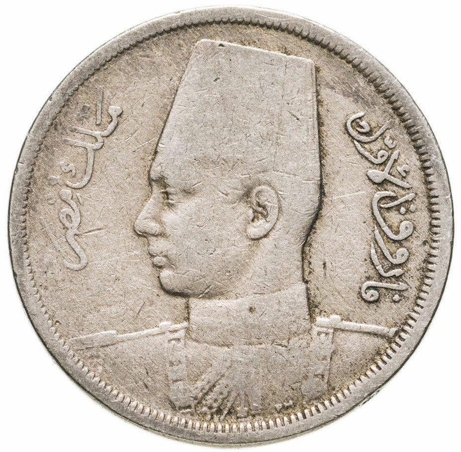 купить Египет 10 миллим (milliemes) 1941